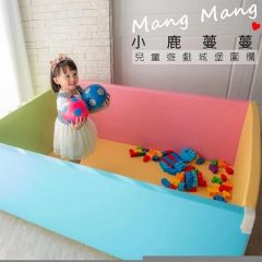 Mang Mang - Kid Bumper Mat Made in Korea Hong Kong Licensed 4713025241919
