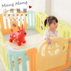 Mang Mang - Kid Playmat and Gate Set Secret Base Double Protection Edition Made in Korea 4713025242930