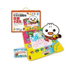 風車圖書 - 歡樂可愛動物音樂水畫毯:FOOD超人 4714426205616