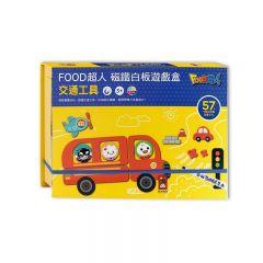 風車 - FOOD超人磁鐵白板遊戲盒-交通工具 4714426207337