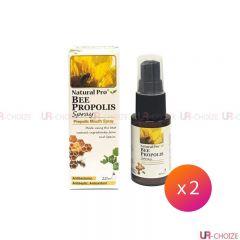 Natural Pro+ Bee Propolis Spray 20ml 4897000465733