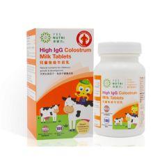 卓營方 - 兒童免疫牛初乳 (100片裝) 4897024414397