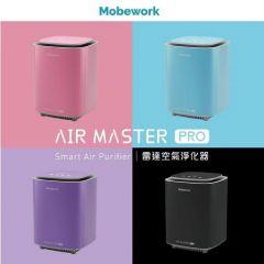 智能雷達空氣淨化器 4897065810pro