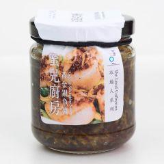 二澳農作社 - 蜜兒廚房 - 黃金銀魚醬 4897099800095