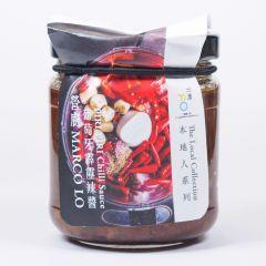 二澳農作社 - 營廚Marco Lo - 葡萄牙霹靂辣醬 4897099800224