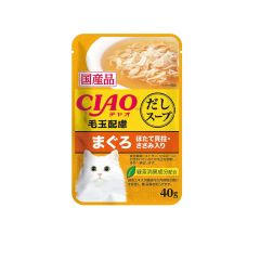 CIAO -  SOUP TUNA WITH SCALLOP & CHICKEN FILLET (HAIR) (4 PACKS / 16 PACKS) 4901133614453