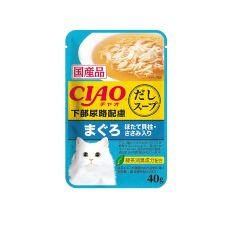 CIAO -  SOUP TUNA WITH SCALLOP & CHICKEN FILLET (FLUTS CONTROL) (4 PACKS / 16 PACKS) 4901133614460