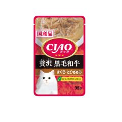 CIAO -  POUCH LUX BLACK WAGYU BEEF WITH MAGURO & CHICKEN (4 PACKS / 16 PACKS) 4901133620157