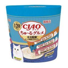 CIAO Chu-ru Type - 吞拿魚雜錦杯-毛玉配慮 14g x 120pc SC-214 4901133719233