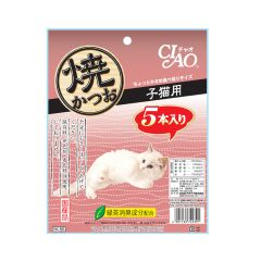 CIAO - GRILLED SKIPJACK FILLET (FOR KITTENS) X5 (1 PACK/ 2 PACKS) 4901133749391_ALL
