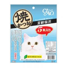 CIAO - GRILLED SKIPJACK FILLET (FOR SENIOR CATS) X5 (1 PACK/ 2 PACKS) 4901133749407_ALL