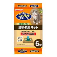 Kao - 1 week deodorant antibacterial urine pad (6 pieces X 10 packs) 4901301202680