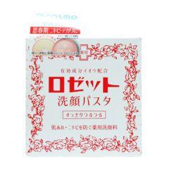 ROSETTE - 溫泉精華洗面膏 (中性肌) 4901696101018