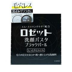 ROSETTE - 溫泉精華洗面膏 (珍珠透亮) 4901696540244