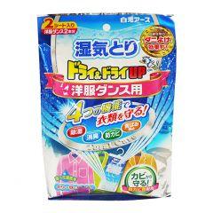 白元 - 強力驅塵蟎抽濕掛庄 (無味) 2枚裝 4902407391810