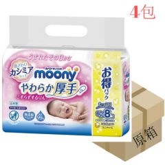 Japan Import- Moony [full box] Baby Wet Tissues 60s x 8pcs (4 Packs) 4903111180868_4