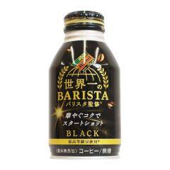 世界一 - 大師監修 無糖黑咖啡 275克(1枝 / 6枝 / 24枝)(平行進口貨品)