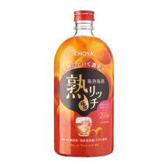 CHOYA - EXTREMELY MATURE UMESHU 720ML 4905846119878