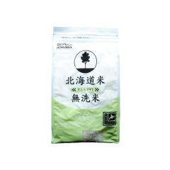 北海道閃亮無洗米 2公斤 (平行進口貨品)