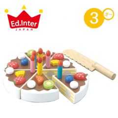 Ed.Inter - Cake Professiol 4941746803479