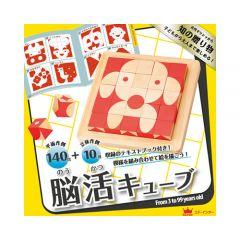 Ed.Inter - Training Puzzle B 4941746807774