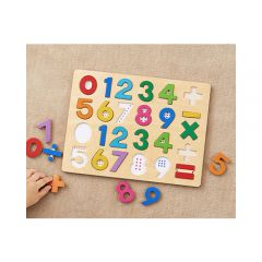 Ed.Inter - New Number Puzzle 4941746813959