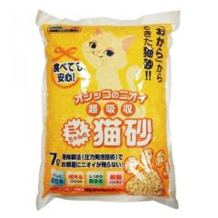 Mityan - Super Absorbent Smelly Chestnut Rice Tofu Sand (Double Hole) 7L (6 packs) 4945130350020