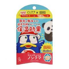 NONKUMA - 熊貓眼對策 遠紅外線溫熱眼膜加量裝 (寬型 X 4 片 + 正常大小 X 2 片)