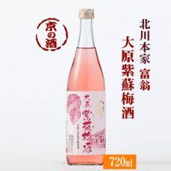 Ohara - Shiso Umeshu 720ml 4971631797057