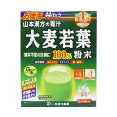 YAMAMOTO - BARLEY GRASS 100% POWDER (PARALLEL IMPORT GOODS) 4979654025560