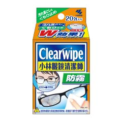 小林製藥 - 小林眼鏡清潔師 防霧(1 盒/2盒) 4987072032640-ALL