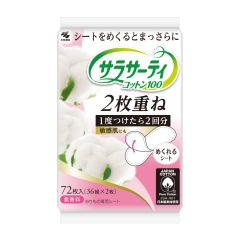 小林製藥 - 雙層純棉超薄護墊 4987072061909