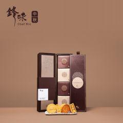 (預售) 鋒味 - 月餅禮盒 (4 件裝)  Chef23
