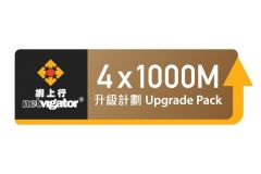 6 months 4x1000M Multi-Use Broadband Upgrade Pack (Available to designated NETVIGATOR customers)