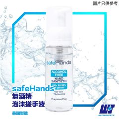SafeHands Hand Sanitizer