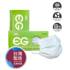 (台灣製造) EG - 三層式口罩  (50個 x 2盒) (BFE, PFE , VFE≥ 99%) (預計10天發貨)