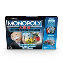 MONOPOLY - 超級電子銀行大富翁 (中英文版) 630509988259