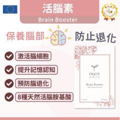 祈樂 - 活腦素 NADH+8種天然活腦胺基酸+多種維他命礦物質 防止腦退化 6788101110104