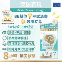 INJOY Health - Brain Breakthrough 6788101111309