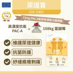 INJOY Health - OXI URO 6788101210408