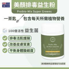 INJOY 一茶匙 淨化腸道 瘦身美顏 螺旋藻益生粉 有機超級食物 澳洲TGA最高品質認證 每月一瓶