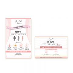 INJOY Health - INJOY Weight Management Combo 6788501850105_11209