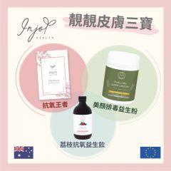 INJOY Health - Skin Beauty Solution 68882020030301