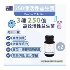 INJOY Health Probio 25 Package(2 bottles) 68882020071006