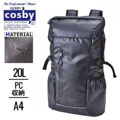 Cosby -  70012 20L 背囊