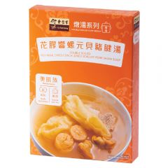 Eu Yan Sang Double Boiled Fish Maw