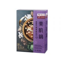 73011 Eu Yan Sang-Chinese Herbal Hot Pot Soup Base - Beauty Lover (3-4 Persons)