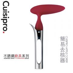 Cuisipro - Stainless Steel Apple Corer (for Apples