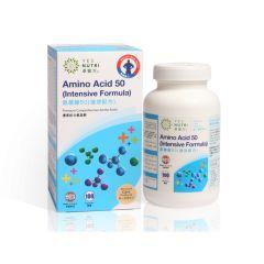 卓營方 - 氨基酸50(強效配方) (100粒裝) 761778223410