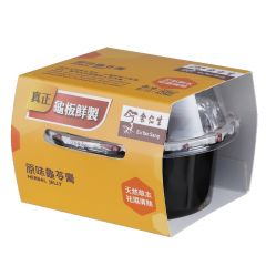 Eu Yan Sang Herbal Jelly 77017
